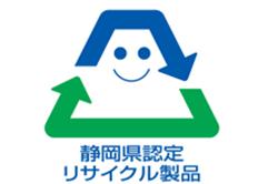 リサイクル業務